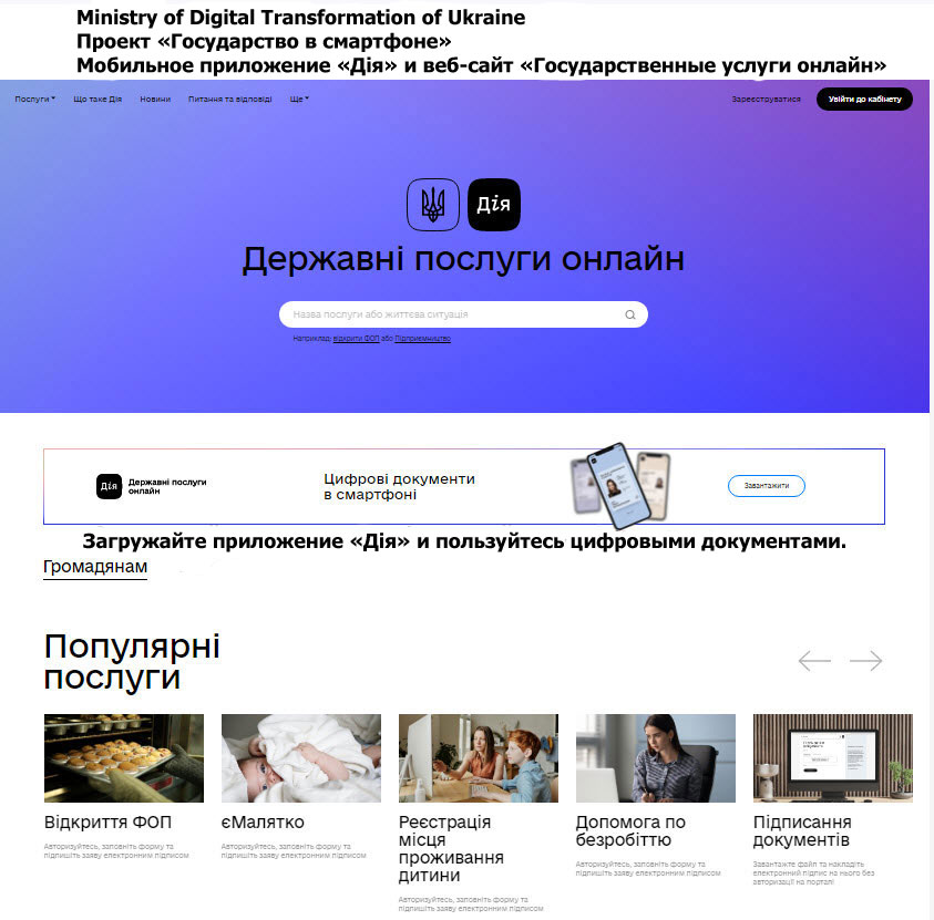 Digital Transform ru